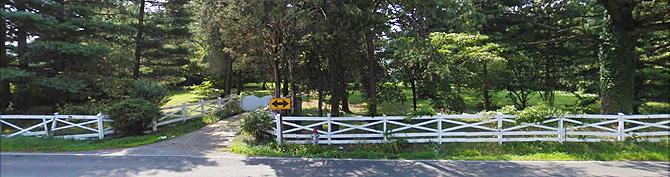 Ruckstuhl Park in Falls Church still years away